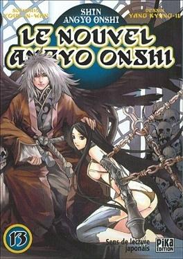 Couverture du livre : Le Nouvel Angyo Onshi, Tome 13