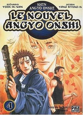 Couverture du livre : Le Nouvel Angyo Onshi, Tome 4