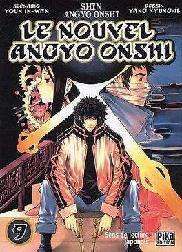 Couverture du livre : Le Nouvel Angyo Onshi, Tome 9