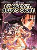 Le Nouvel Angyo Onshi, Tome 6