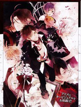 Couverture du livre : Diabolik Lovers - Anime Official Anthology