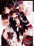 Diabolik Lovers - Anime Official Anthology
