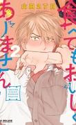 Tabetemo Oishiku Arimasen, Tome 2
