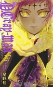 D.Gray-Man, Tome 27