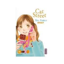 Couverture du livre : Cat street, tome 4