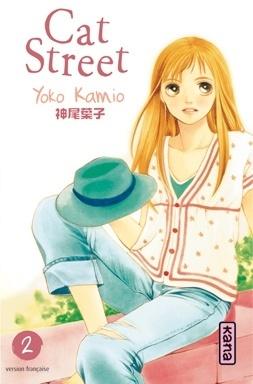 Couverture du livre : Cat street, tome 2