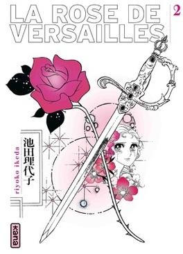 Couverture du livre : La Rose de Versailles, Tome 2