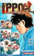 Ippo, Saison 6 - The Fighting ! Tome 5