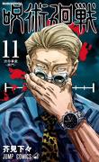 Jujutsu Kaisen, Tome 11
