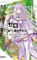 Re:Zero - Quatrième arc : Le Sanctuaire et la sorcière de l'Avarice, Tome 1