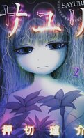 Sayuri, Tome 2