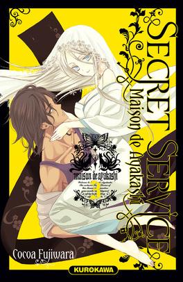 Couverture du livre : Secret Service - Maison de Ayakashi, tome 3
