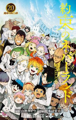 Couverture du livre : The promised neverland, tome 20