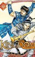 Kingdom, Tome 53