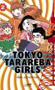Tokyo Tarareba Girls, Tome 2