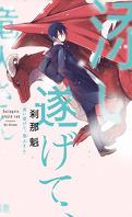 Soitogete, Ryuujin-san (Married for Life, Dragonkin-san)