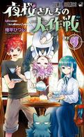 Mission : Yozakura Family, Tome 4