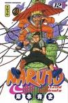 couverture Naruto, Tome 12 : L'oiseau s'est envolé !!