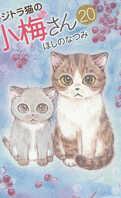 Plum : Un amour de chat, Tome 20