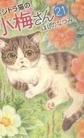 Plum : Un amour de chat, Tome 21