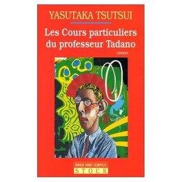 Couverture du livre : Les cours particuliers du professeur Tadano