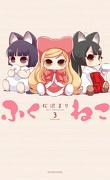 Fukuneko : Les chats du bonheur, Tome 3
