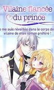 Vilaine fiancée du prince