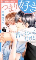 Agent of my Heart, Tome 3
