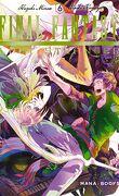 Final Fantasy : Lost Stranger, Tome 6