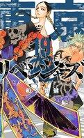 Tokyo Revengers, Tome 19