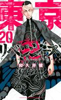 Tokyo Revengers, Tome 20