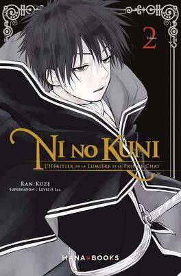 Couverture du livre : Ni no Kuni, Tome 2