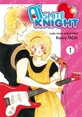 Aishite Knight - Lucile, Amour et Rock'n Roll, Tome 1
