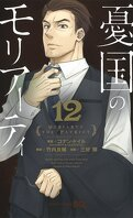 Moriarty, Tome 12