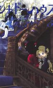 Shadows House, Tome 5