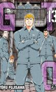 GTO - Paradise Lost, Tome 13
