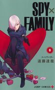 Spy×Family, Tome 6