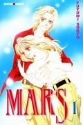 Mars, Tome 1