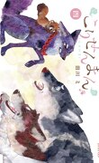 Le Renard et le petit tanuki, Tome 4