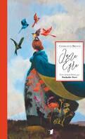 Jane Eyre (illustré)