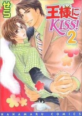Couverture du livre : Ousama Ni Kiss!, Tome 2