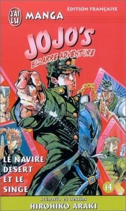 Couverture du livre : Jojo's bizarre adventure, tome 14 : Le navire désert et le singe