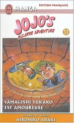 Couverture du livre : Jojo's bizarre adventure, tome 32 : Yamagishi Yukako est amoureuse