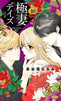 Trois yakuzas pour une otaku, Tome 10