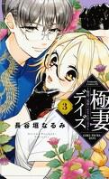 Trois yakuzas pour une otaku, Tome 3
