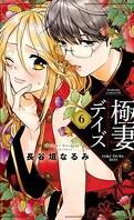 Trois yakuzas pour une otaku, Tome 6