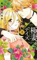 Trois yakuzas pour une otaku, Tome 8