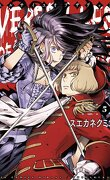Versailles of the Dead, Tome 5