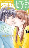 Agent of my Heart, Tome 4