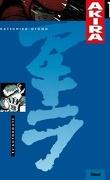 Akira, Tome 1 : L'Autoroute